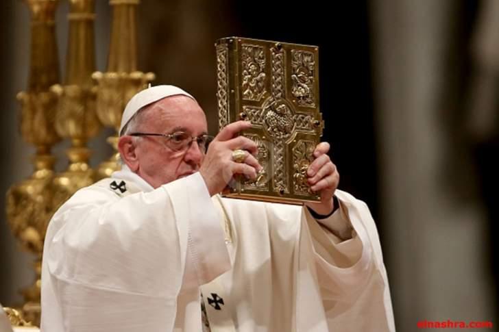 الفاتيكان: البابا فرنسيس يستقبل الرئيس التركي في 5 شباط المقبل