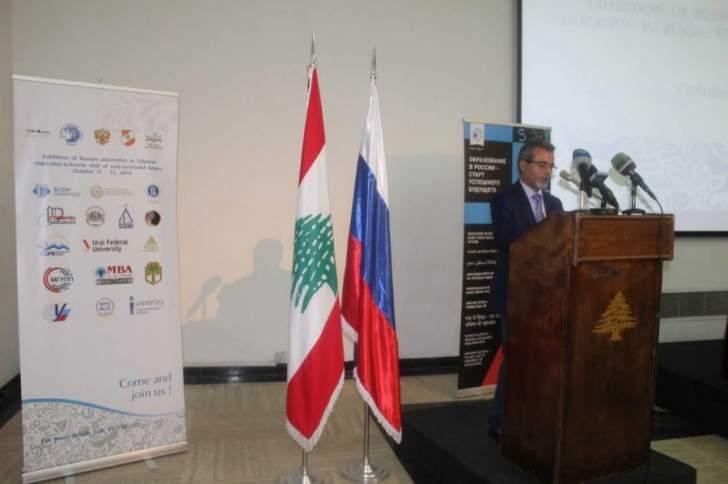 الجمال ممثلا حمادة: رهان لبنان على الطاقات الشابة التي تشكل الموارد البشرية