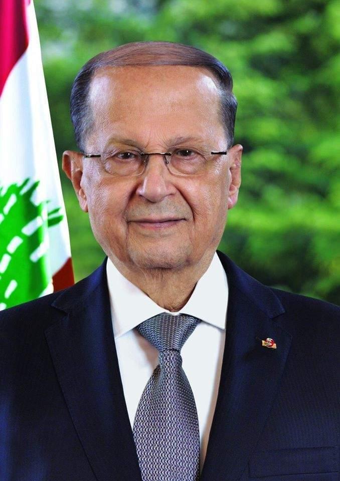 عون: لبنان يخطو خطوات سريعة نحو التعافي واستعادة مكانته عربيا واقليميا