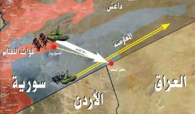 الراي: حزام أمني أميركي من جنوب سوريا إلى شمالها