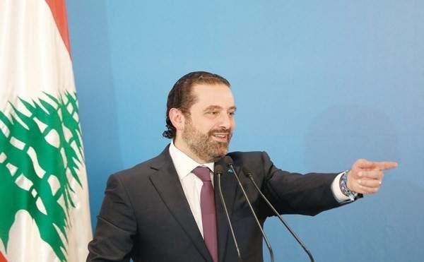 LBC: الحريري أبلغ خليل رفضه تكريس وزارة المال للشيعة