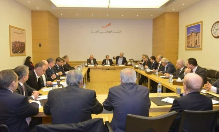 """المجلس السياسي لـ""""التيار"""": لا خوف على عدم إجراء الانتخابات مع التمسك بالاصلاحات المطروحة"""