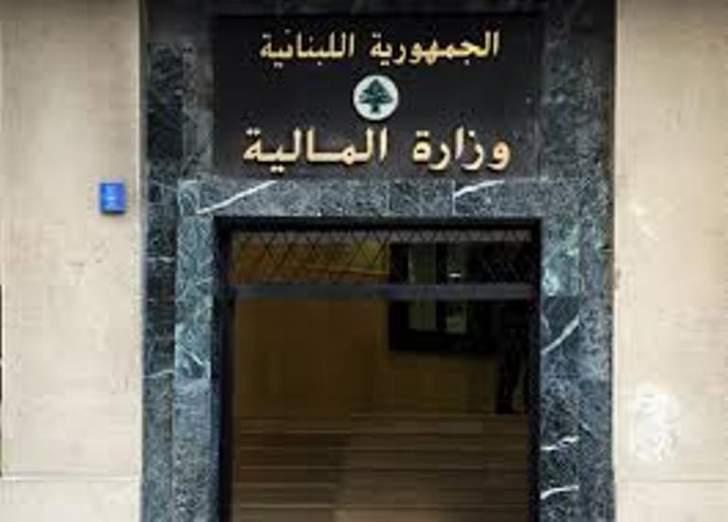 وزارة المالية:اصبح بامكان المستخدمين تقسيط الضرائب المتوجبة عليهم على 3 سنوات دون فائدة