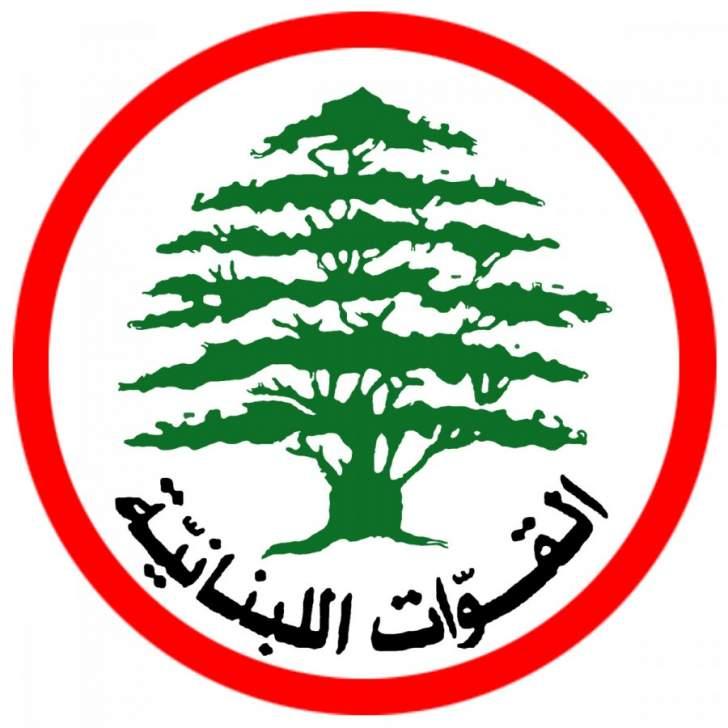 """مصادر """"القوات"""" للقبس: لقاء الحريري وباسيل كسر لحالة الجمود القائمة"""