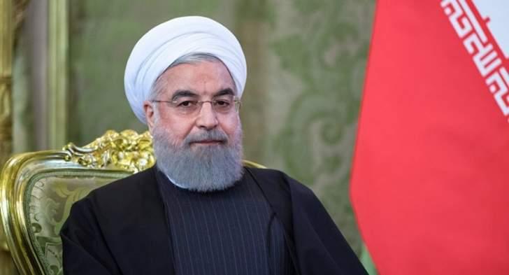 روحاني: أميركا أخفقت في تقويض الاتفاق النووي بين طهران والقوى الكبرى