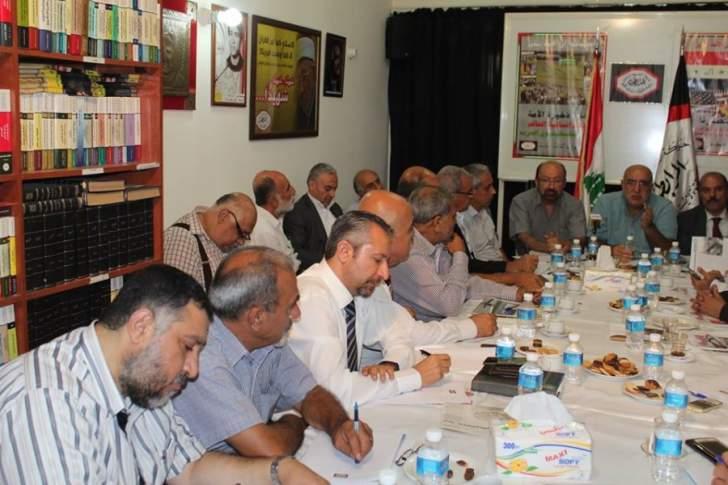 لقاء الأحزاب: الرد على القرار الاميركي يكون بدعم مقاومة وانتفاضة فلسطين