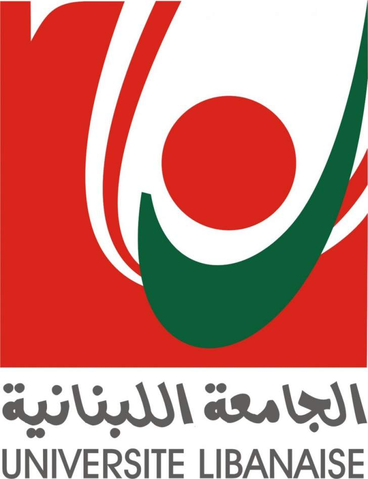 متعاقدو اللبنانية ناشدوا خليل الافراج عن مستحقات الاستاذ المتعاقد بالساعة
