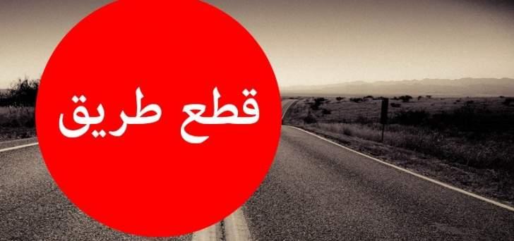 LBCI:أهالي الموقوفين الاسلاميين قطعوا كل الطرقات المؤدية لدوار أبو علي