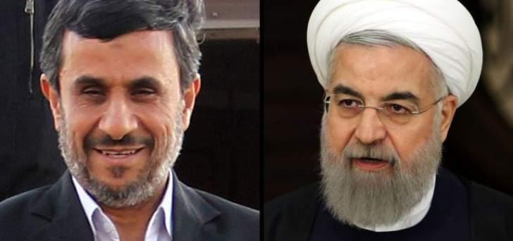أحمدي نجاد دعا روحاني إلى الإستقالة: الشعب الإيراني لايقبل بك