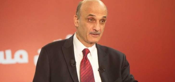 جعجع يلتقي رئيس دائرة الشرق الأوسط في الخارجية الفرنسية