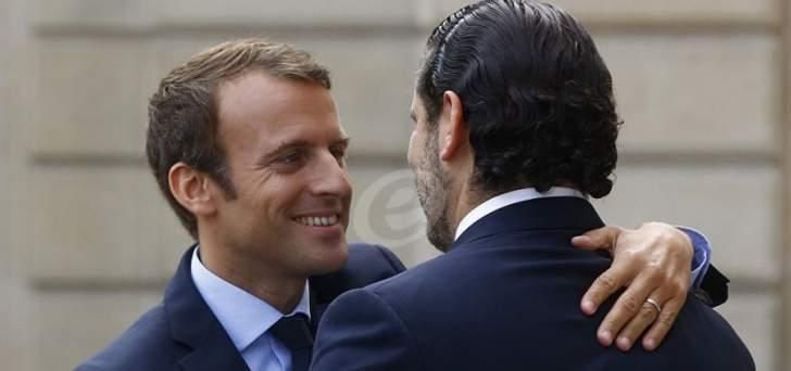 هل يشكِّل ربط الموفد الفرنسي تمويل «سيدر» بحكومة جديدة حافزاً للسرعة في التأليف؟