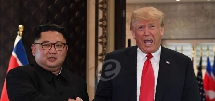 """إخراج كوريا الشماليّة من """"محور الشرّ""""... وإعادة إدخال إيران!"""
