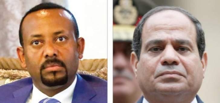 السيسي ورئيس وزراء إثيوبيا بحثا في قضايا ذات إهتمام مشترك وملف سد النهضة