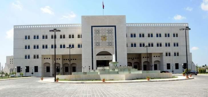 حكومة سوريا أعلنت أن وفدها سيعود لجنيف للمشاركة بالمفاوضات يوم الأحد