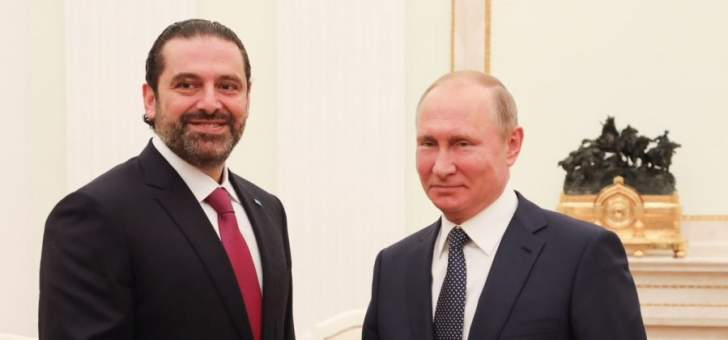 الحريري بعد لقائه بوتين: تم البحث مطولا فيما يخص عودة اللاجئين السوريين