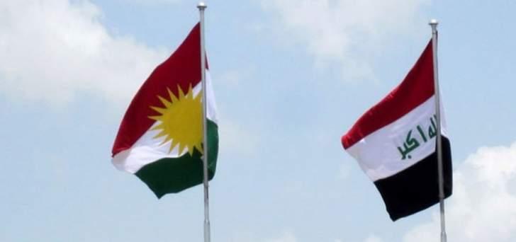 وفد حكومي عراقي سيزور أربيل الإثنين لاستكمال المفاوضات للتوصل إلى حل