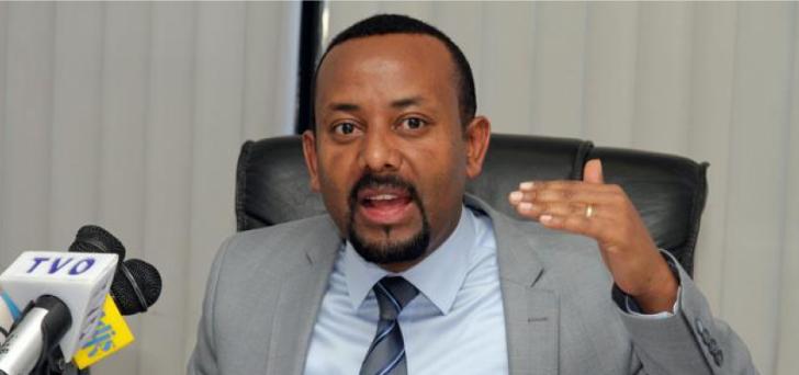 رئيس وزراء إثيوبيا ورئيس إريتريا يقومان بزيارة مشتركة للحدود بين بلديهما