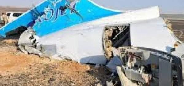 مقتل 11 شخصاً في حادث تحطم الطائرة التركية وسط إيران