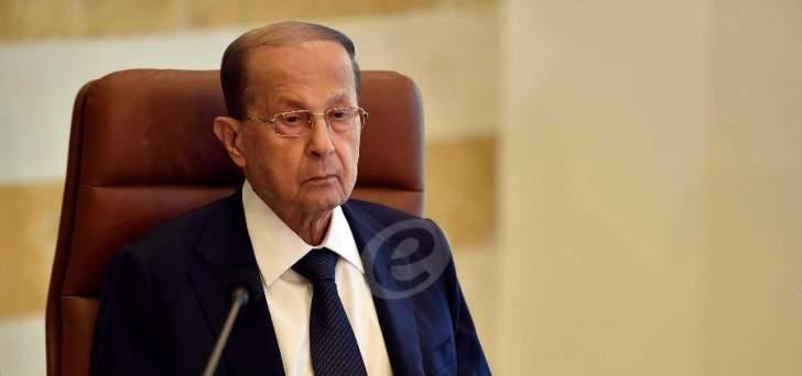 الرئيس عون واصل لقاءاته مع السفراء العرب