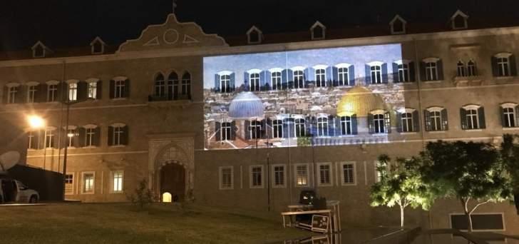 إضاءة السراي الحكومي بصور المسجد الأقصى وكنيسة القيامة تضامنا مع القدس