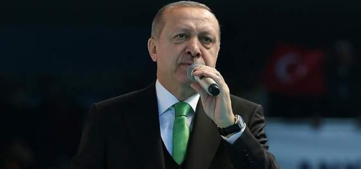 اردوغان: كل شيء في أسواقنا سيكون بالليرة التركية ومن يخالف ذلك سيعاقب