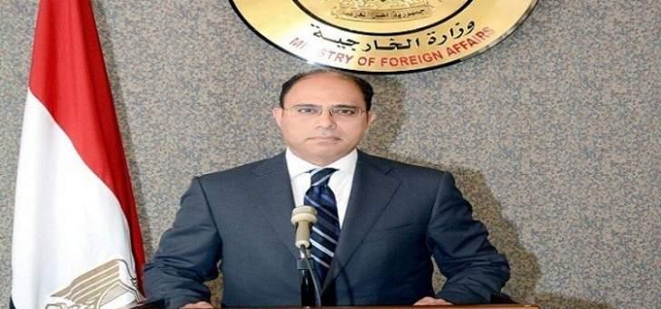 خارجية مصر:قلقون إزاء ضبط سفينة محملة بمتفجرات متجهة من تركيا إلى ليبيا