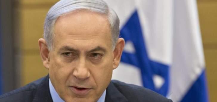 نتانياهو:سأتوجه اليوم إلى الهند بزيارة تهدف لتعزيز العلاقات بين البلدين