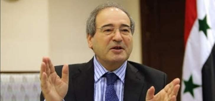 المقداد: تواطؤ الأنظمة الخليجية مع إسرائيل شجع إدارة أميركا على قرارها