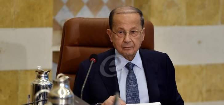 الرئيس عون: نأمل أن نتمكن من استخراج النفط بدون عراقيل