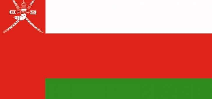 خارجية سلطنة عمان:  قرار ترامب بشأن القدس لا قيمة له