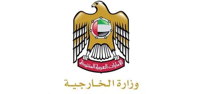 خارجية الإمارات:القرار الأميركي هو انحياز كامل ضد حقوق الشعب الفلسطيني
