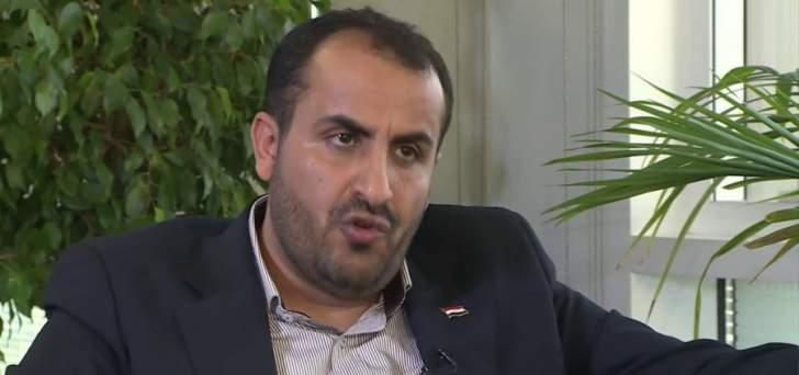 المتحدث باسم الحوثيين: التصعيد الأخير في جبهات القتال تم بإذن أميركي