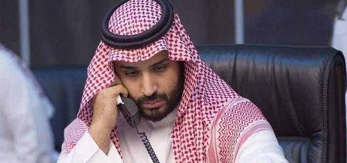 بن سلمان يفقد العرش