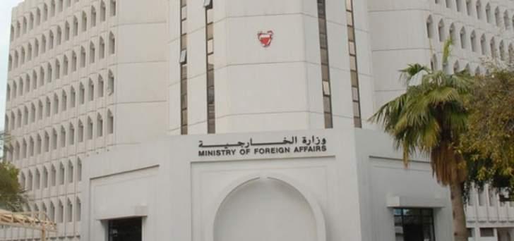خارجية العراق:إستدعاء السفير الأميركي في بغداد للإحتجاج على قرار ترامب