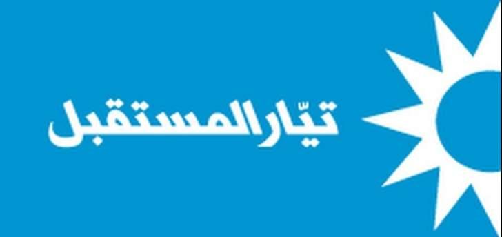 المستقبل: الأسد المجرم آخر كائن على الأرض يحق له التحدث عن سيادة النفس