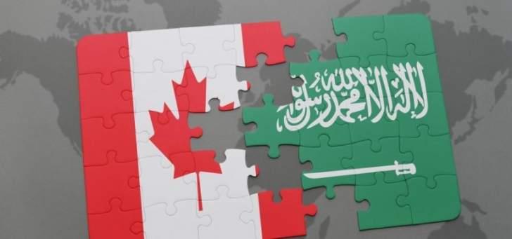 هل تخضع كندا للغضب السعودي؟