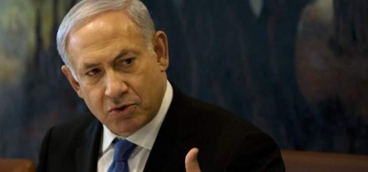 نتانياهو دعا الدول الأخرى لنقل سفاراتهم أيضاً إلى القدس