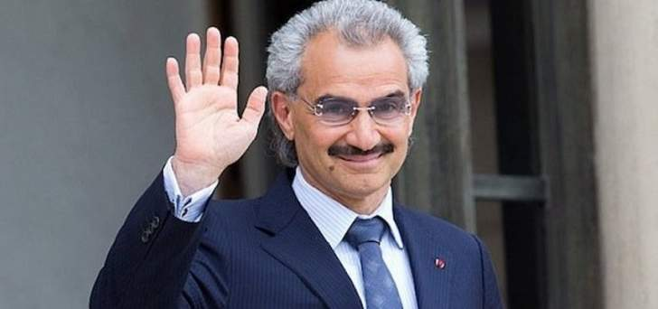 ديلي ميل:نقل الوليد بن طلال إلى سجن الحائر بعد رفضه دفع 728 مليون جنيه إسترليني