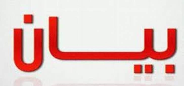 لقاء الأحزاب يدعو إلى الاعتصام يوم السبت في صيدا نصرة للقدس