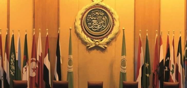 الجامعة العربية دعت ترامب لإلغاء قراره حول القدس: يقوض جهود تحقيق السلام