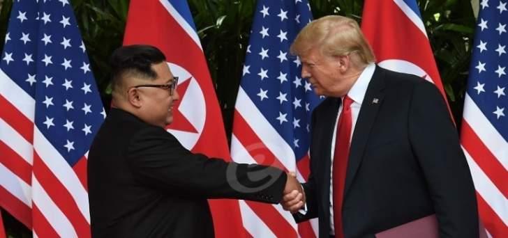 من كوريا الشمالية... الى الشرق الأوسط