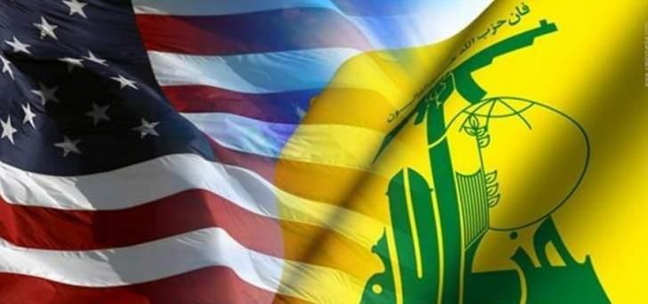 """واشنطن تُبلِّغ: حديثٌ آخر إذا كانت حكومة """"حزب الله""""!"""