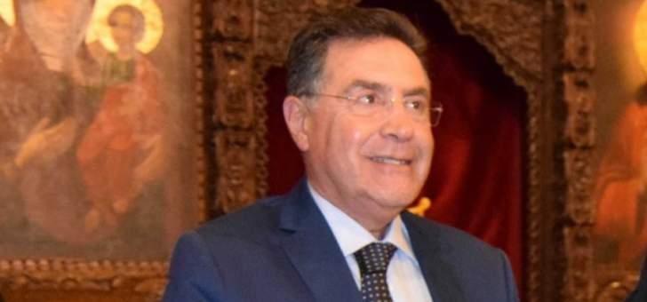 تويني: تلقينا جواباً رسمياً بالاعتراف بالديون اللبنانية التي ترتبت على العراق