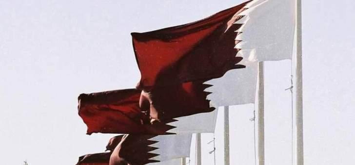 هل من هجوم عسكري وشيك في الأشهر المقبلة على قطر؟
