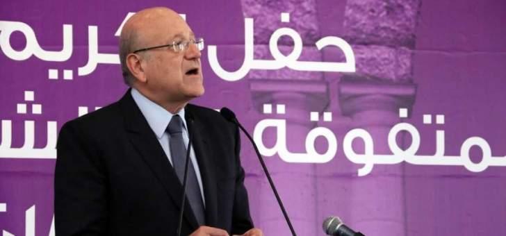 ميقاتي هنأ المسلمين في لبنان والعالم بحلول شهر رمضان