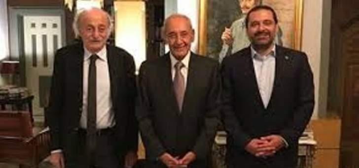 """الاخبار: الحريري اكد تأييده لمطالب جنبلاط """"المحقّة"""" في الحصول على الحقائب الدرزية كاملةً"""