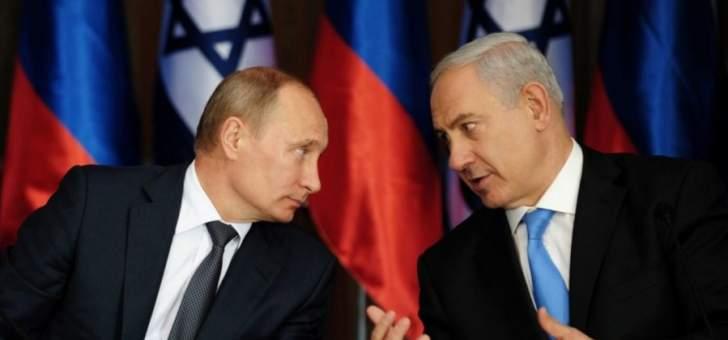 بوتين لنتانياهو: علاقاتنا الاقتصادية والعسكرية تتطور بشكل إيجابي