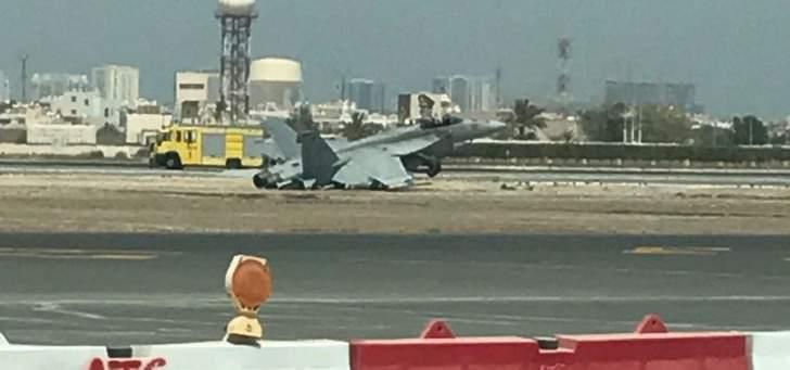 هبوط طائرة عسكرية أميركية اضطرارياً في مطار البحرين ونجاة قائدها