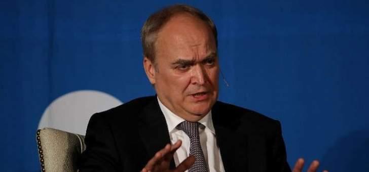 سفير روسيا بأميركا: على موسكو وواشنطن مسؤولية خاصة بحفظ السلام العالمي