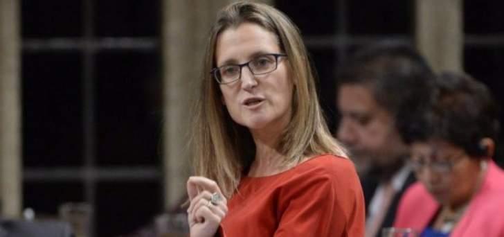 خارجية كندا: على اميركا ان تلغي الرسوم غير القانونية على حلفائها